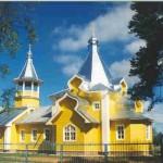 Церковь Святого Филлипа-Ирапского